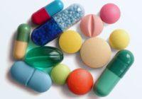 Таблетки,вызывающие бесплодие