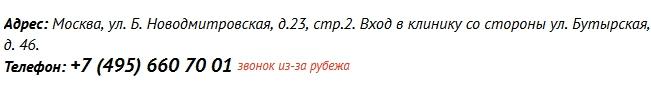 семеновская