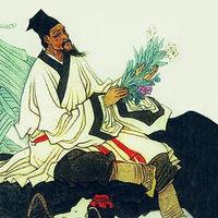 Китайское средство лечения бесплодия